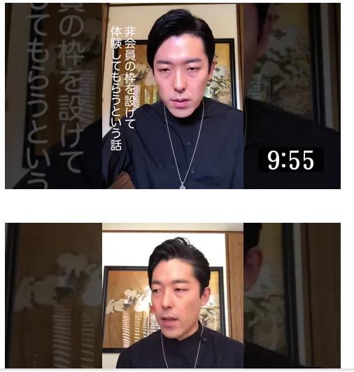 オリラジ中田