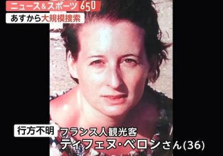 栃木県日光市で行方不明になっているフランス人観光客女性・ティフェヌ・ベロンさん(36)、台風で大荒れの天候の中、登山か? … 登山道で目撃情報が寄せられる