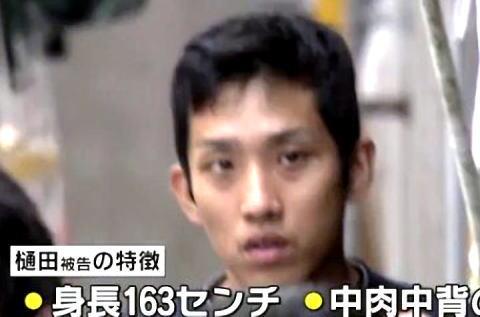 大阪・富田林署の留置所から無職の樋田淳也容疑者(30)が逃走 … 弁護士との接見後、接見する人物を隔てるアクリル板をずらし逃走中