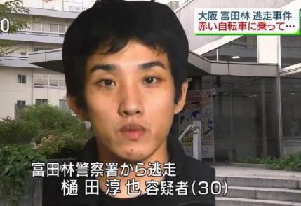 大阪・富田林署から勾留中に逃走した樋田淳也容疑者(30)、逃走中にひったくりで入手した携帯電話を軽トラックの荷台に投棄し捜査攪乱か