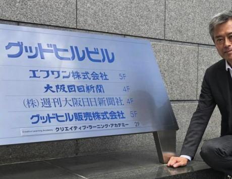 NHKで森友問題に関するフェイクスクープを連発していた記者、左遷された後「記者続けたい」とNHKを退職