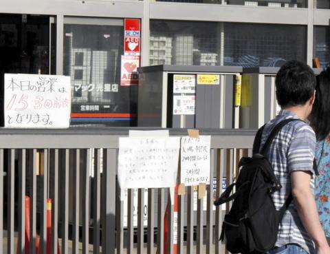 北海道地震 使えぬクレジットカード、下ろせぬ現金 「普段は現金を殆ど持ち歩かず、ATMが使えないのが致命的。電気が無いとこんなに不便とは」