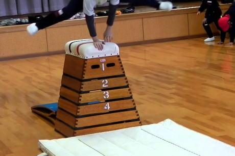 体育 跳び箱 ゆとり