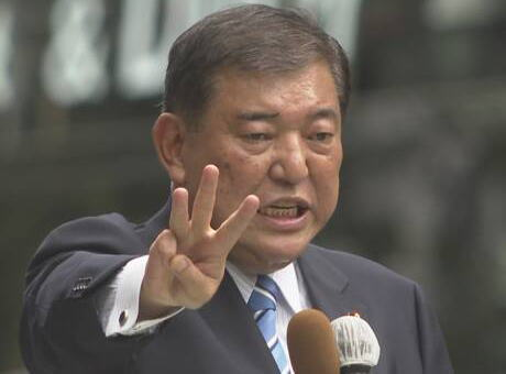 自民党総裁選、石破茂氏が街頭演説にて「病気にならず介護を受けずに済む社会を作る!答えは1年で出す」「消費税を上げてもやっていける経済環境を作る!国民の所得を10年で3割伸ばす」