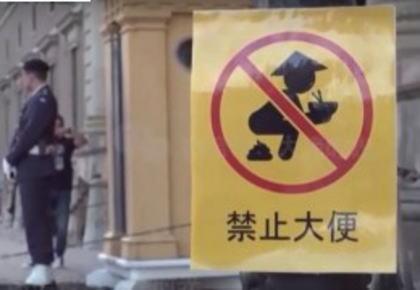 スウェーデンのテレビ局「中国人がわが国を訪れる事は歓迎しますが、歴史的建物の周囲で便を垂れてはいけませんよ」→ 駐瑞中国大使館が侮辱されたと抗議