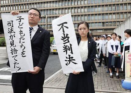 朝鮮学校 無償化 北朝鮮 金正恩 大阪高裁