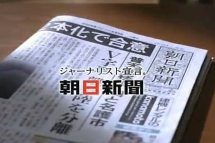 朝日新聞 社説 ブーメラン 鏡 もりかけ
