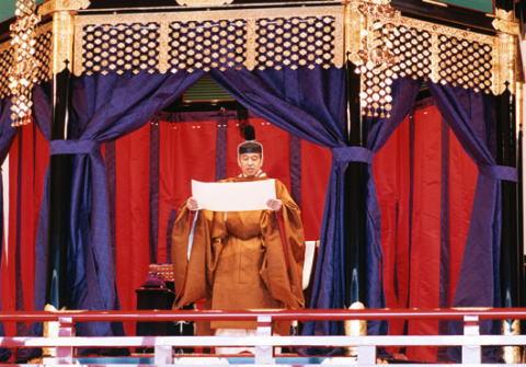 皇太子殿下が即位される5月1日を1年限りの祝日とする方針、4月27日から10連休となる見通し … 秋篠宮殿下が皇嗣になられる「立皇嗣の礼」が再来年4月19日、新天皇の「即位礼正殿の儀」が10月22日