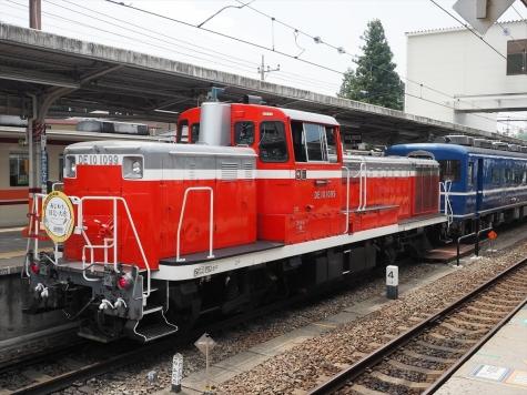 ディーゼル機関車 DE10 1099【鬼怒川温泉駅】
