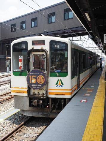会津鉄道 AT-600形 気動車 快速 AIZUマウントエクスプレス3号
