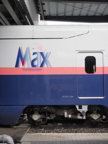 新幹線 E1系 電車【鉄道博物館】