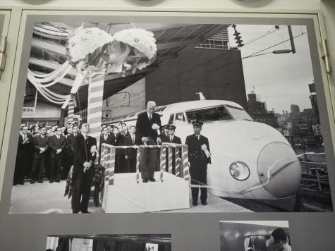 新幹線開業時【鉄道博物館】