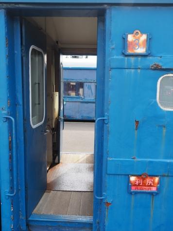 スハ43系客車 スハフ44形 三等緩急車【小樽市総合博物館】