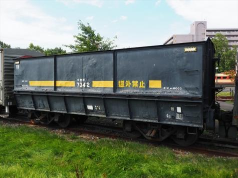 セキ6000形 貨車【小樽市総合博物館】