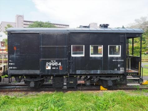 ワフ29500形 貨車【小樽市総合博物館】