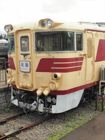 特急形気動車 キハ82形【小樽市総合博物館】