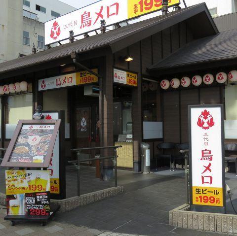 【愛媛県大会】大会関連行事(交流会・打ち上げ会)
