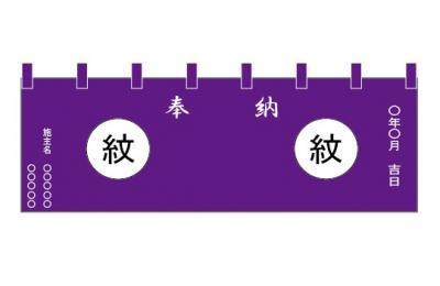 神社幕1_convert_20180815040247