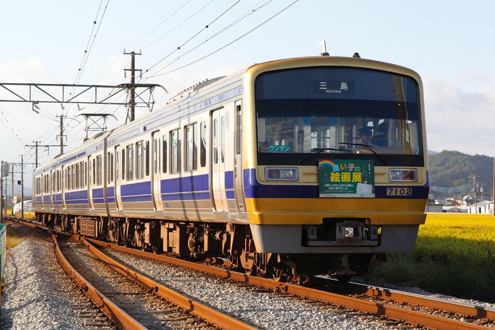 181007_駿豆線絵画展電車7000系