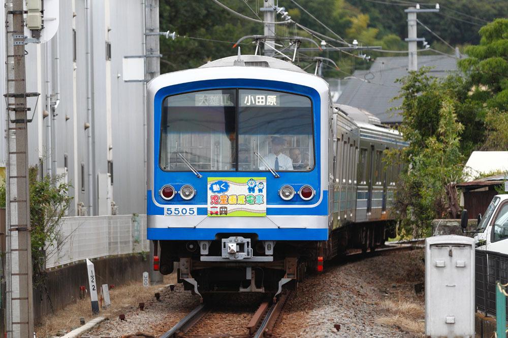181013_大雄山線_児童画展電車2