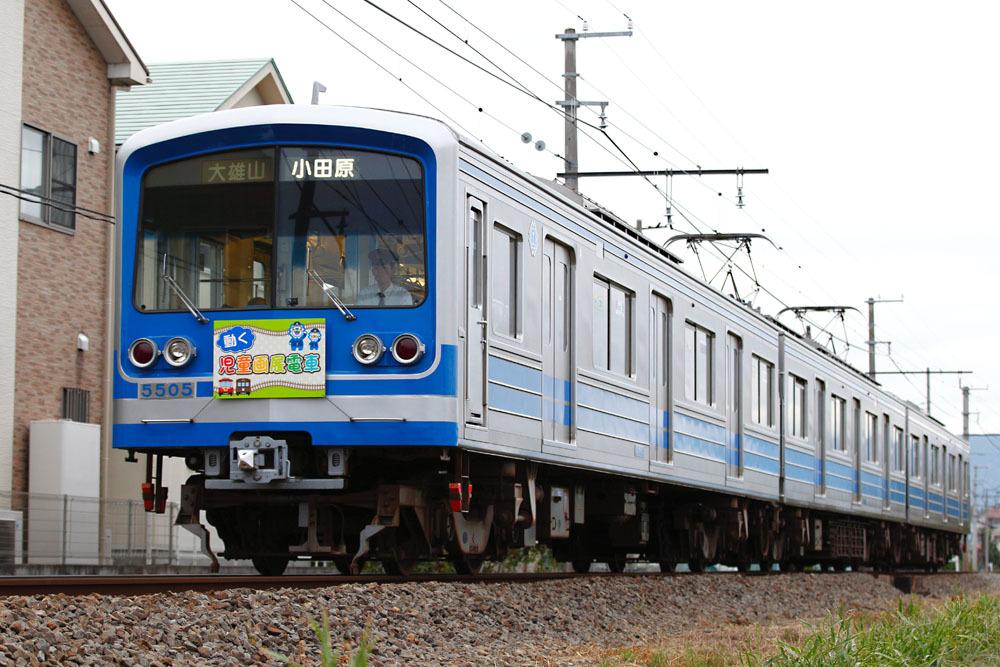 181013_大雄山線_児童画展電車1