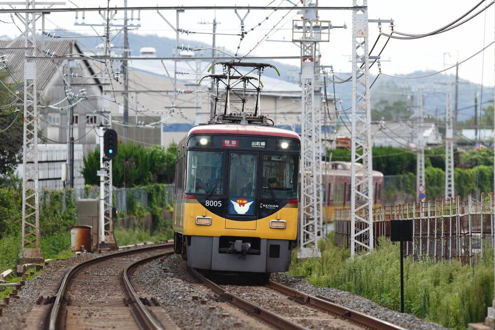 180923_京阪8000系B