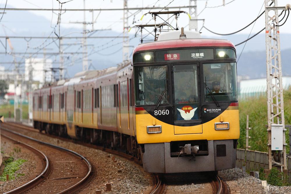 180923_京阪8000系A