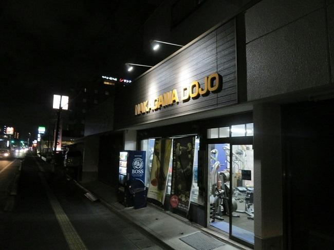 181009nakagawa.jpg
