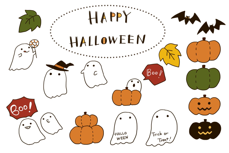 halloween_obake