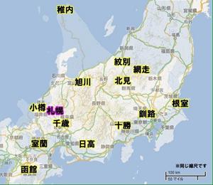 北海道と本州の比較