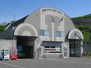 ウトロ温泉バスターミナル