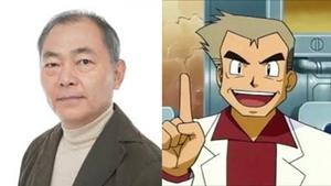 運昇さんとオーキド博士
