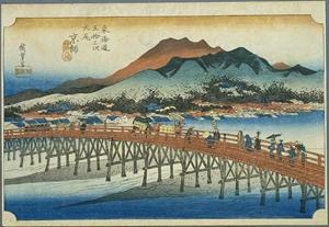 歌川広重の三条大橋