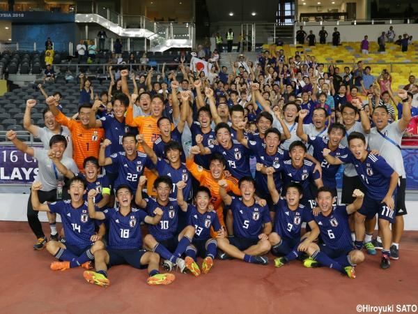 Japan gets ticket to the 2019 FIFA U-17 World