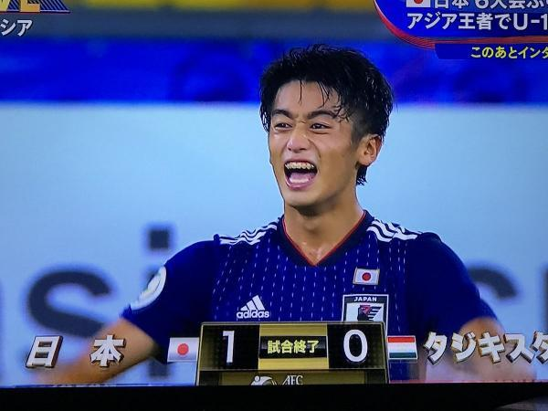 Japan are the AFCU16 champions 2018