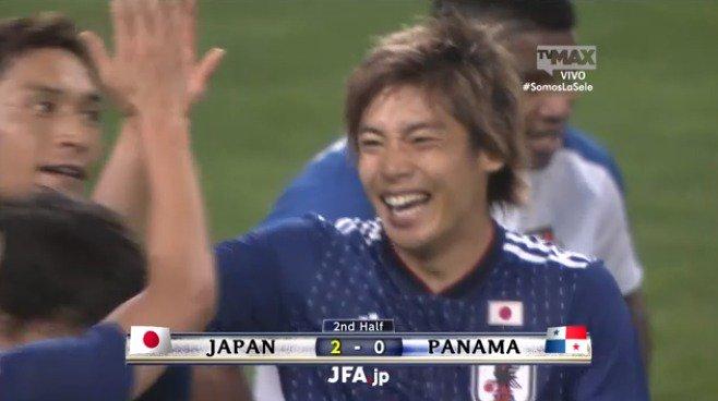 Japan 2-0 Panama Junya Ito goal