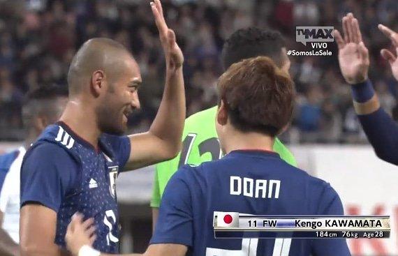 Japan 2-0 Panama Kawamata goal