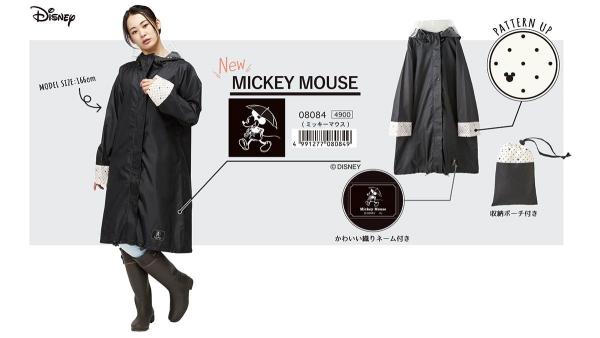 OTONA_Mickey1200.jpg