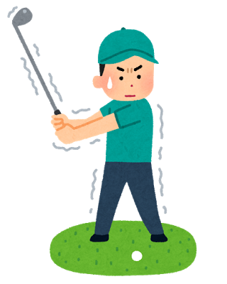 sports_golf_yips_20180830073942e2f.png