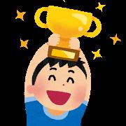 yusyou_cup_20181009165523d8e.png