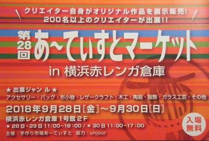 DSCF50141.jpg