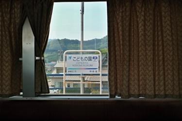 IMG_3528 こどもの国