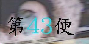 uc43mokuji_bl.jpg