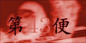 uc43mokuji_rd.jpg