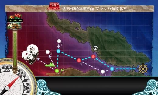 艦これ 2018年初秋イベント E-2 前半 MAP