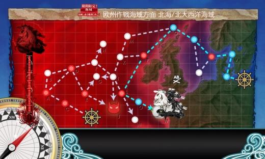 艦これ 2018年初秋イベント E-5-2 MAP