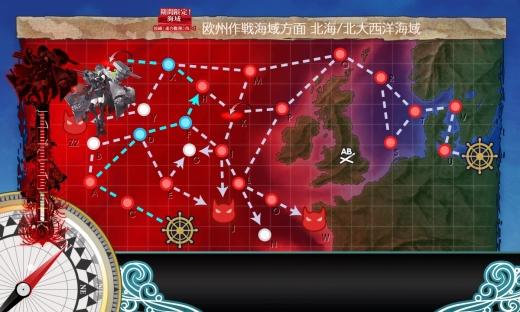 艦これ 2018年初秋イベント E-5-3 攻略編成 MAP/Force H