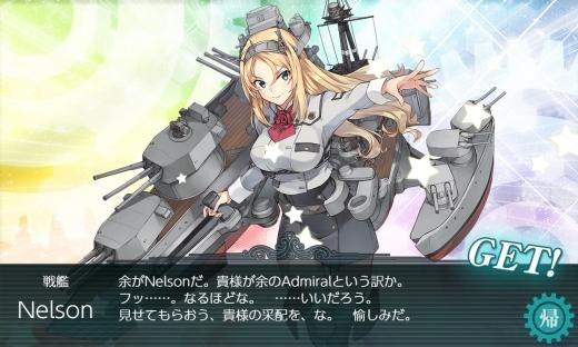 艦これ 2018年初秋イベント E-5-3 Nelson