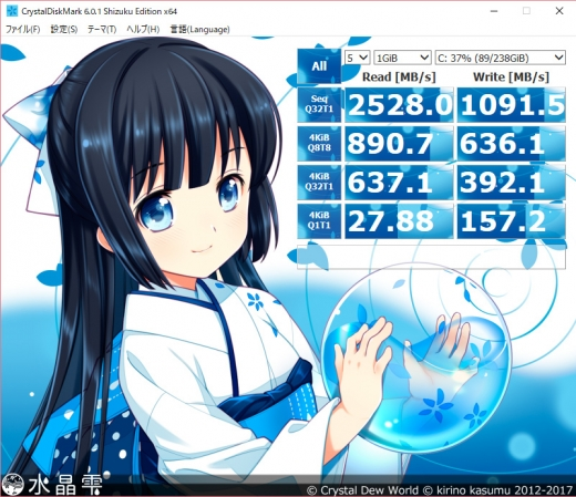 Toshiba XG3 (2018年10月7日)