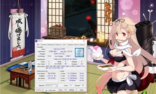8th PC model 17.4 (2018年10月7日)